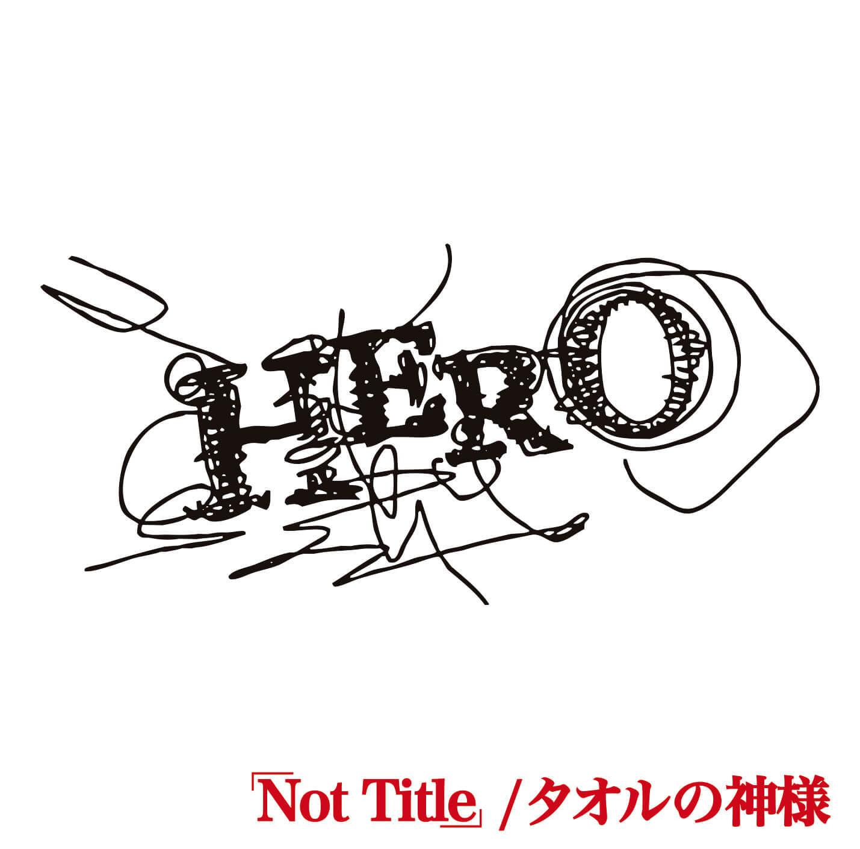 Nottitle_taol_first_b