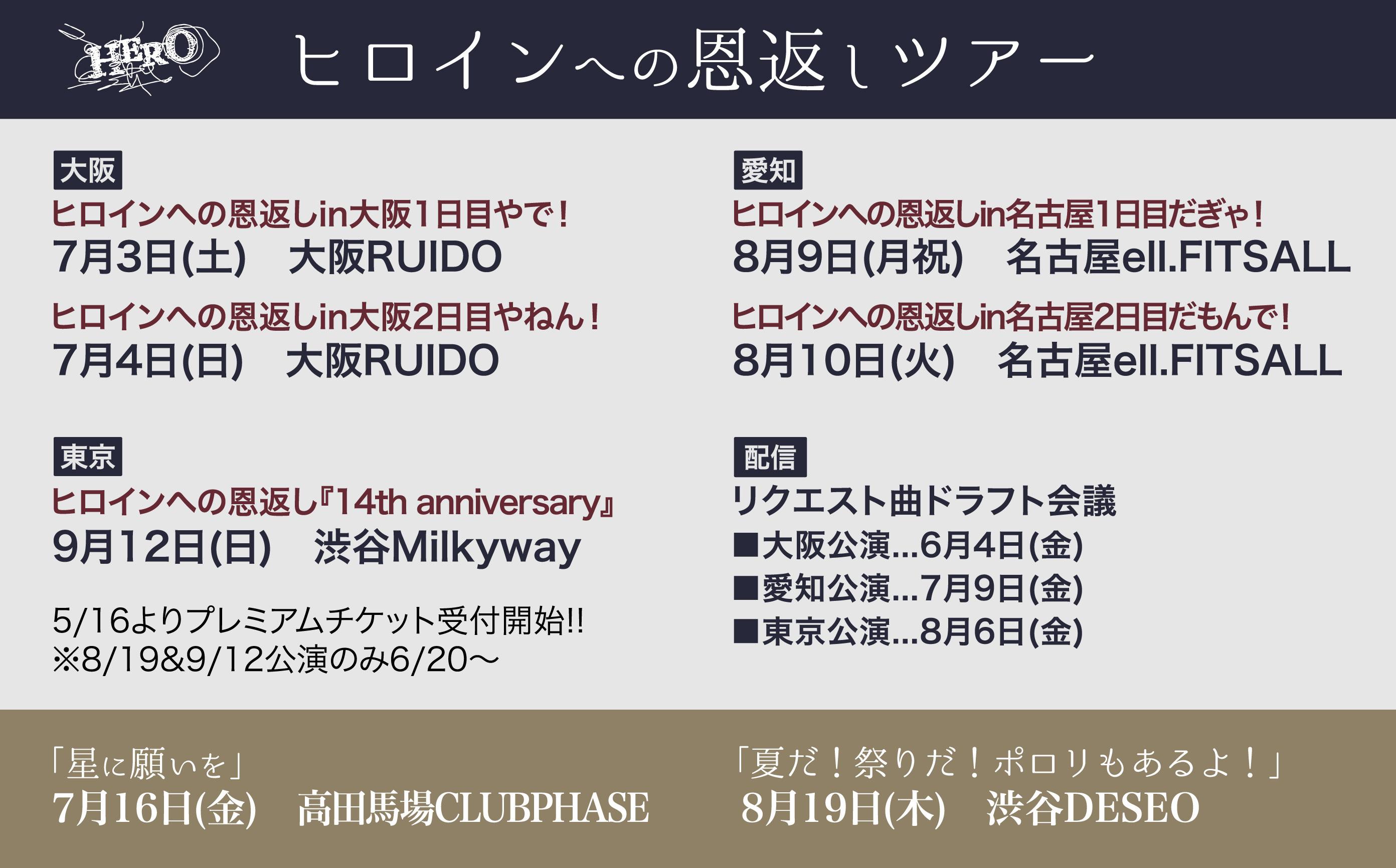 Skiyaki%e3%83%90%e3%83%8a%e3%83%bc