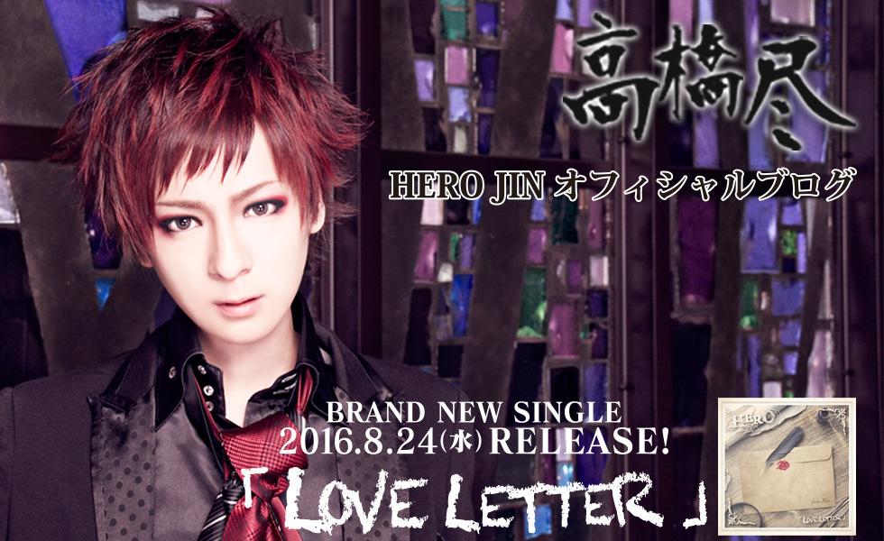 Hero-jin03
