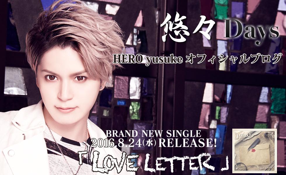 Hero-yusuke03