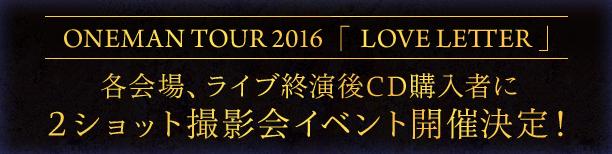 20161020_bnr2
