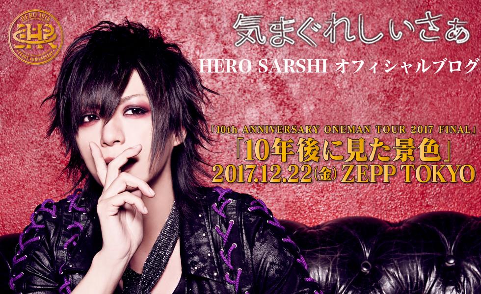 Hero-sarshi04