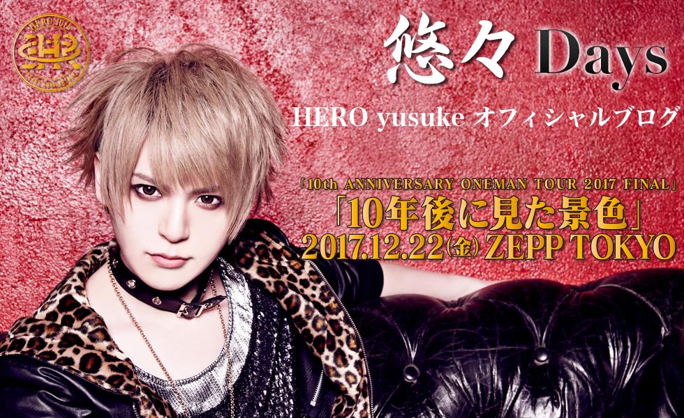Hero-yusuke04