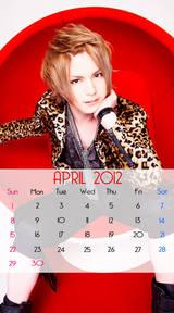 待受カレンダー 2012年4月 Yusuke