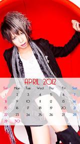 待受カレンダー 2012年4月 SARSHI