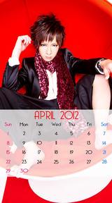 待受カレンダー 2012年4月 JIN