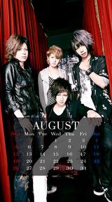 待受カレンダー 2012年8月