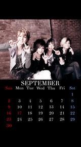 待受カレンダー 2012年9月