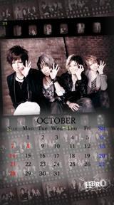 待受カレンダー 2012年10月