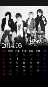 待受カレンダー 2014年3月(モノクロ)