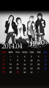 待受カレンダー 2014年4月(モノクロ)