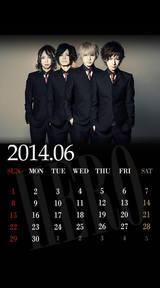 待受カレンダー 2014年6月