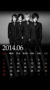 待受カレンダー 2014年6月(モノクロ)