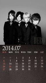 待受カレンダー 2014年7月(モノクロ)