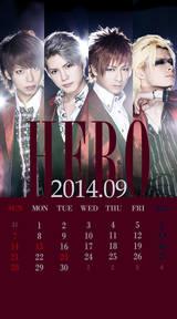 待受カレンダー 2014年9月