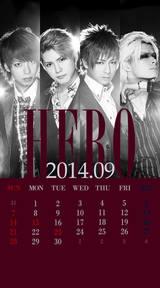 待受カレンダー 2014年9月(モノクロ)