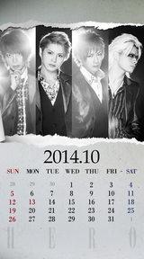 待受カレンダー 2014年10月(モノクロ)
