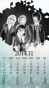 待受カレンダー 2014年11月(モノクロ)