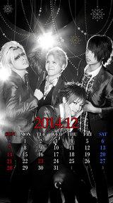 待受カレンダー 2014年12月(モノクロ)