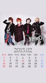 待受カレンダー 2015年2月(ver,2)
