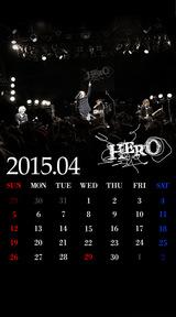 待受カレンダー 2015年4月