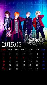 待受カレンダー 2015年5月