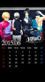 待受カレンダー 2015年6月