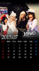 待受カレンダー 2015年7月