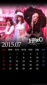 待受カレンダー 2015年7月(ver,2)