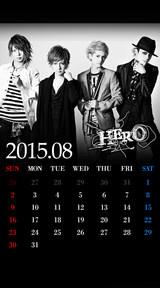 待受カレンダー 2015年8月(モノクロ)