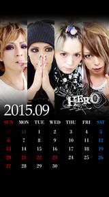 待受カレンダー 2015年9月(ver,2)
