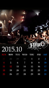 待受カレンダー 2015年10月(ver,1)