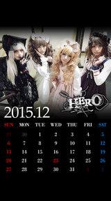 待受カレンダー 2015年12月(ver,1)