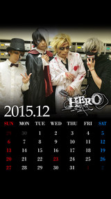 待受カレンダー 2015年12月(ver,2)
