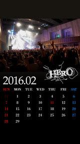 待受カレンダー 2016年2月(ver,2)