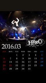 待受カレンダー 2016年3月(ver,2)