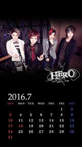 待受カレンダー 2016年7月(ver,2)