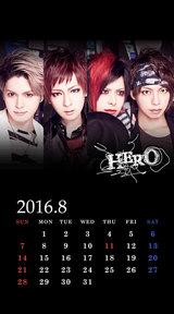待受カレンダー 2016年8月