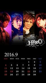 待受カレンダー 2016年9月(ver,1)