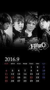 待受カレンダー 2016年9月(ver,2)
