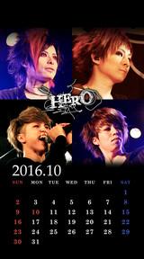 待受カレンダー 2016年10月(ver,1)