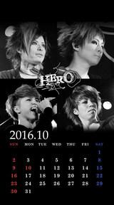 待受カレンダー 2016年10月(ver,2)