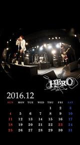 待受カレンダー 2016年12月(ver,1)