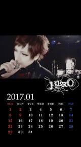 待受カレンダー 2017年1月